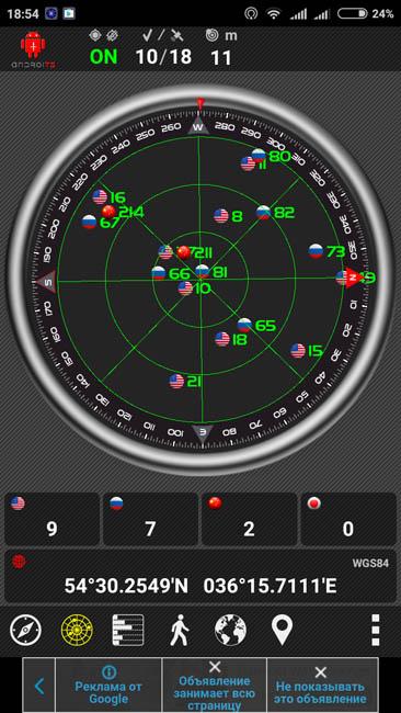 Тест GPS и навигации Xiaomi Redmi 3S