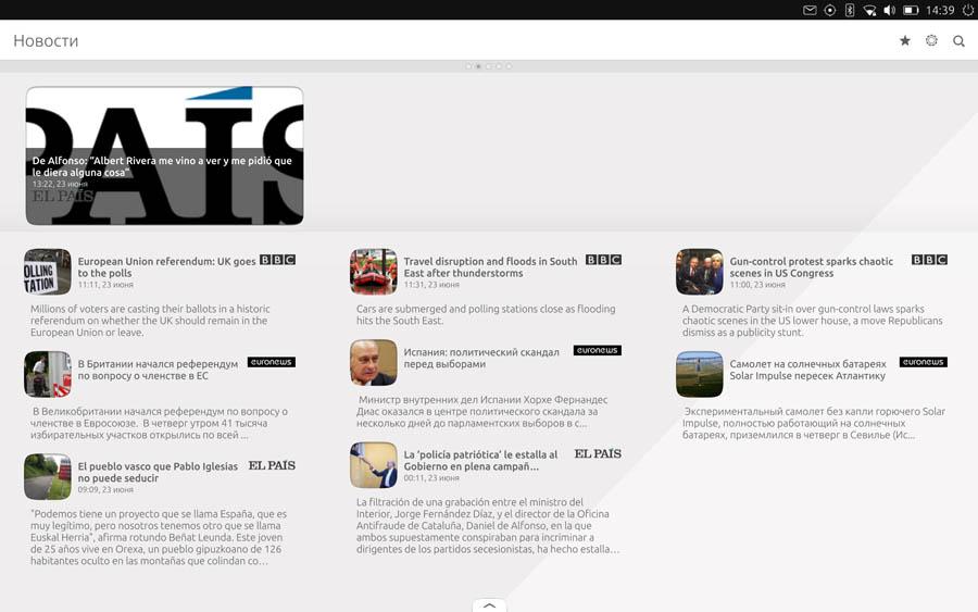Экран новостей на BQ M10 Ubuntu Edition