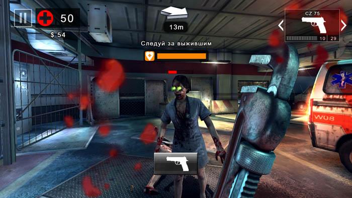 Dead Trigger 2 в Cubot Dinosaur