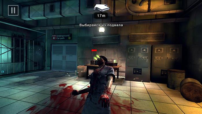 Dead Trigger 2 на Xiaomi Redmi 3S