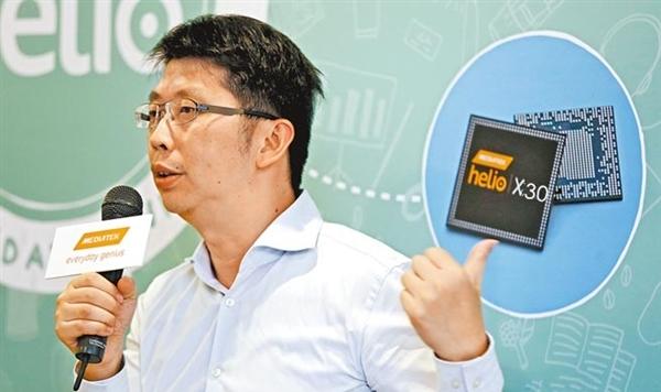 MediaTek Helio X30 Soc процессор