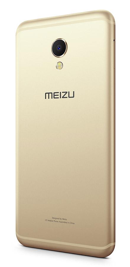 Meizu MX6 золотой