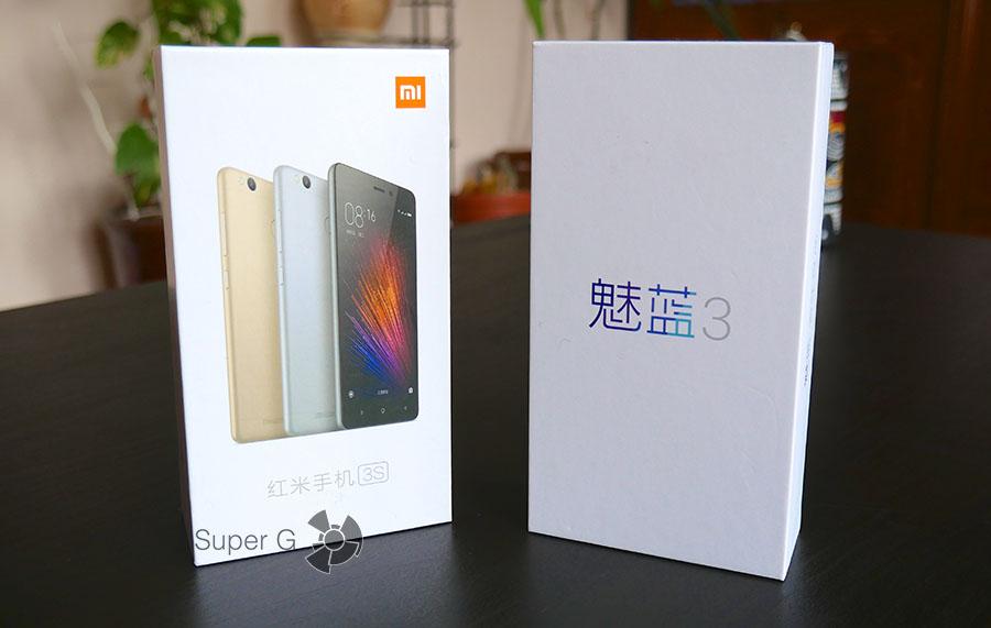 Слева коробка из-под Xiaomi Redmi 3S, справа от Meizu M3
