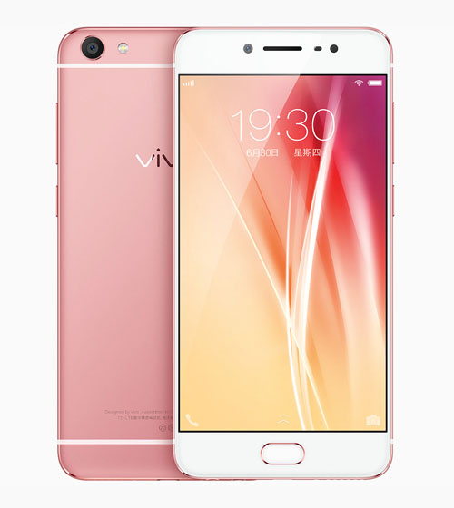 Vivo X7 розовое золото