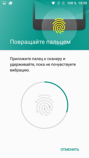 Внесение отпечатка пальца в OnePlus 3