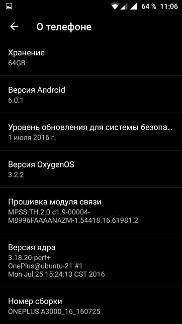 Информация о телефона OnePlus 3