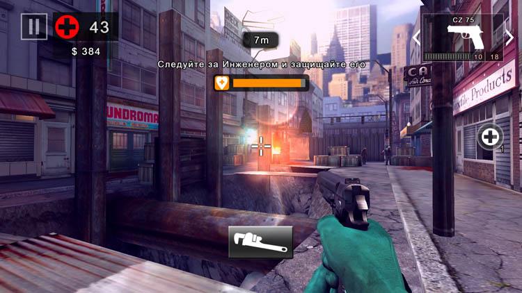 Настройка графики в Dead Trigger 2 на Huawei Honor 5C