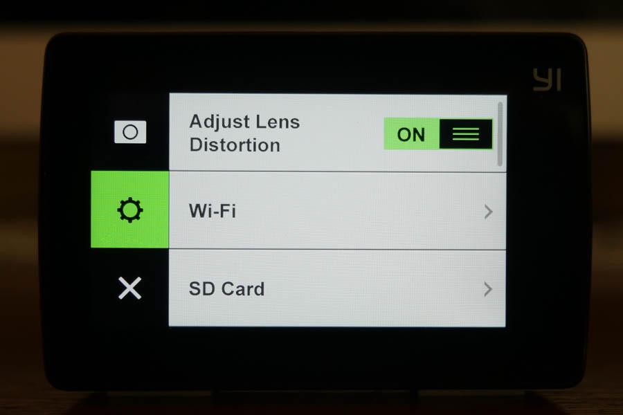 Подавление дисторсии или бочки настраивается из меню