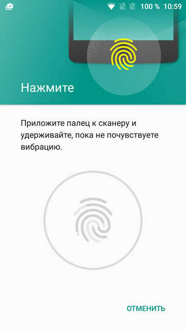 Регистрация отпечатка пальцев на OnePlus 3