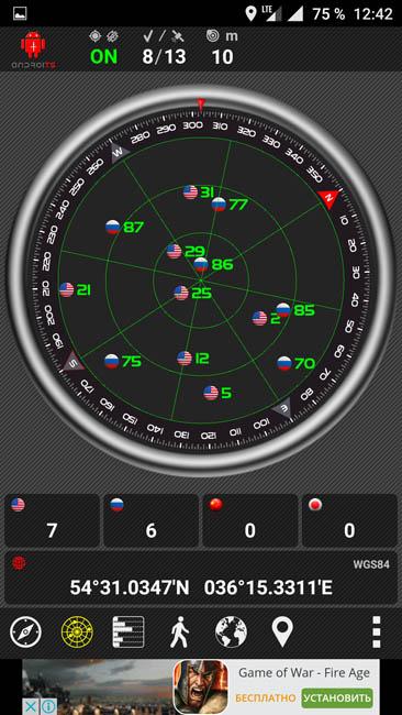 Тест навигации на OnePlus 3
