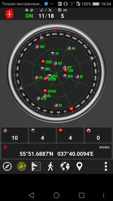 Тест навигации Huawei Honor 5C