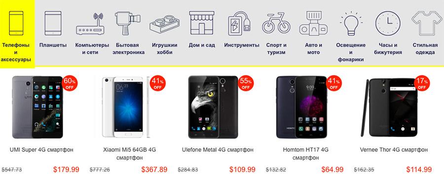 Товарная категория - смартфоны и телефоны
