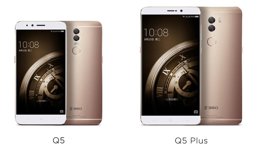 360 Q5, Q5 Plus - сравнение размеров