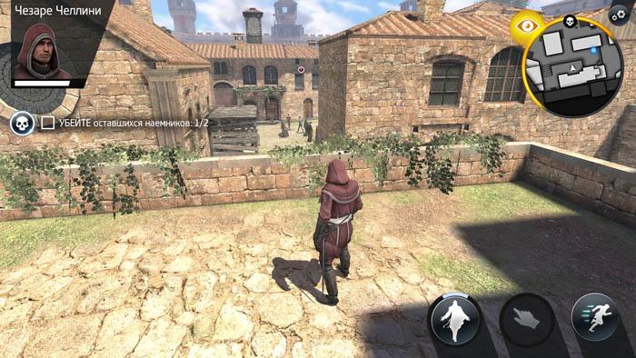 Assassins Creed Identity для OnePlus 3