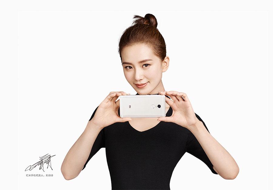 Liu Shi рекламирует Xiaomi Redmi Note 4