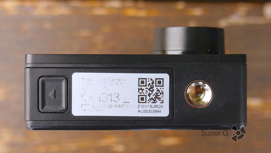 Наклейка с информацией от производителя и QR-кодом