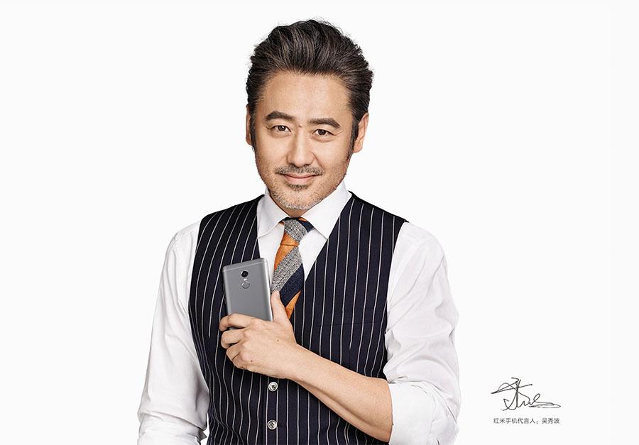 Wu Xiubo рекламирует Xiaomi Redmi Note 4