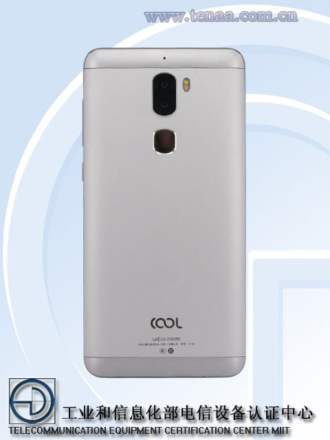 Cool1 - Вид сзади