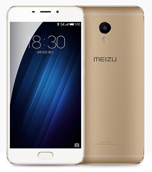 Meizu M3E - Золото