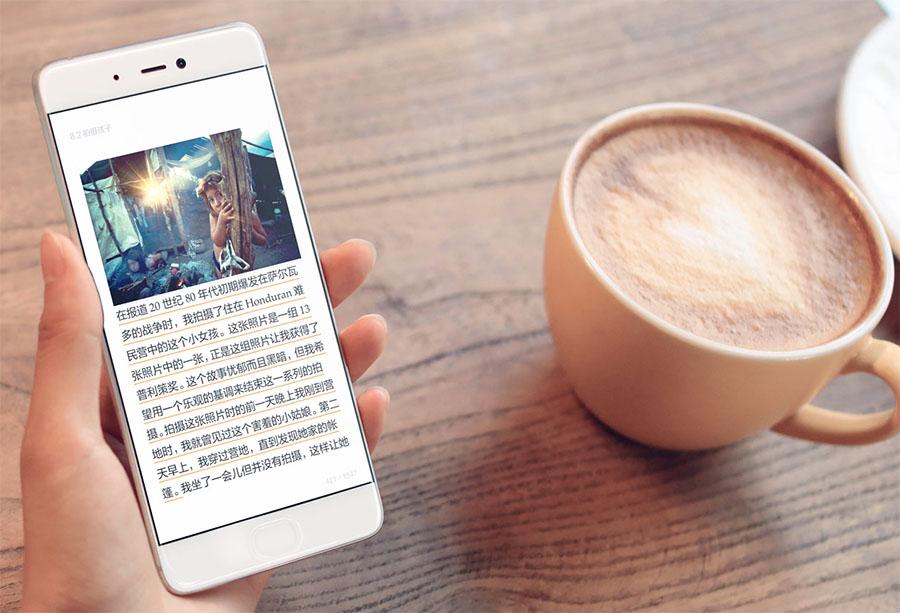Безрамочный дисплей Xiaomi Mi5S