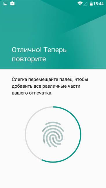Добавление отпечатка пальца в Alcatel Shine Lite