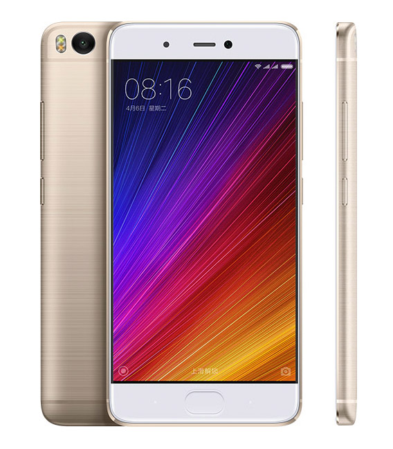 Золотой Xiaomi Mi5S