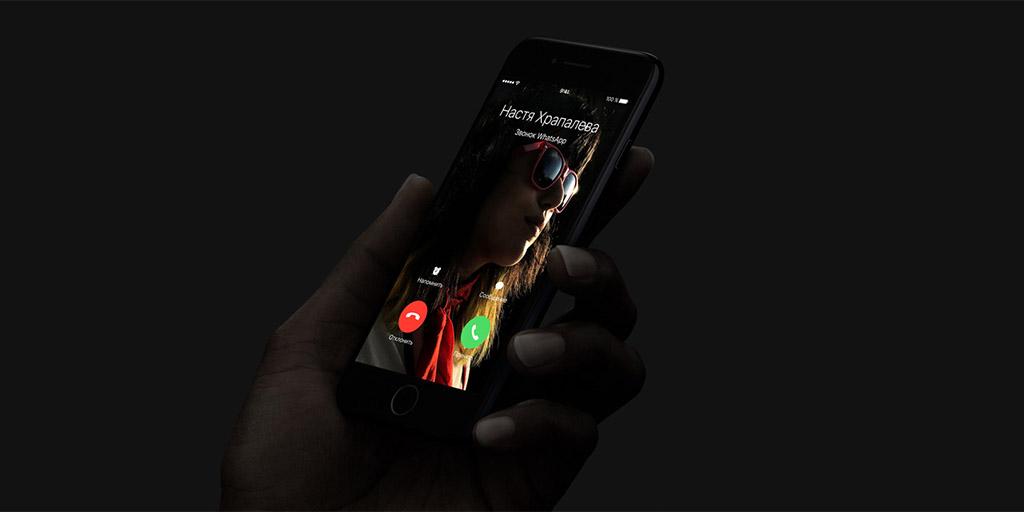 Краткий отзыв о характеристиках iPhone 7