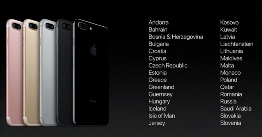 Старт продаж iPhone 7 - страны второй волны