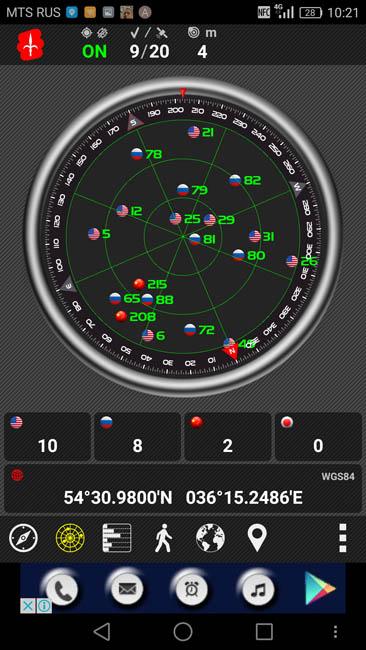 Тест GPS или навигации на Huawei Nova Plus