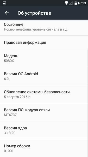 Техические характеристики смартфона Alcatel Shine Lite