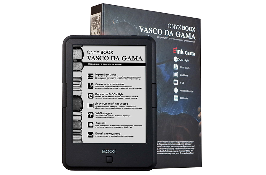 Характеристики Электронная книга ONYX BOOX Vasco da Gama