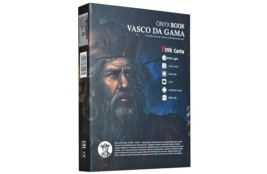 Электронная книга ONYX BOOX Vasco da Gama цена