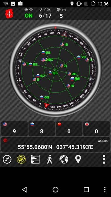 Тест GPS на Wileyfox Spark - Androidts