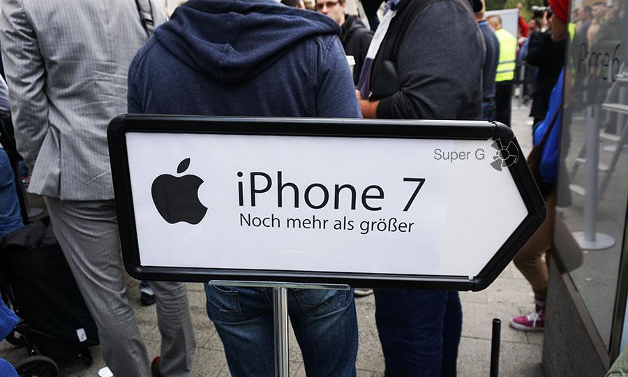 Вывеска около берлинского Apple Store - снято еще в 2014 году