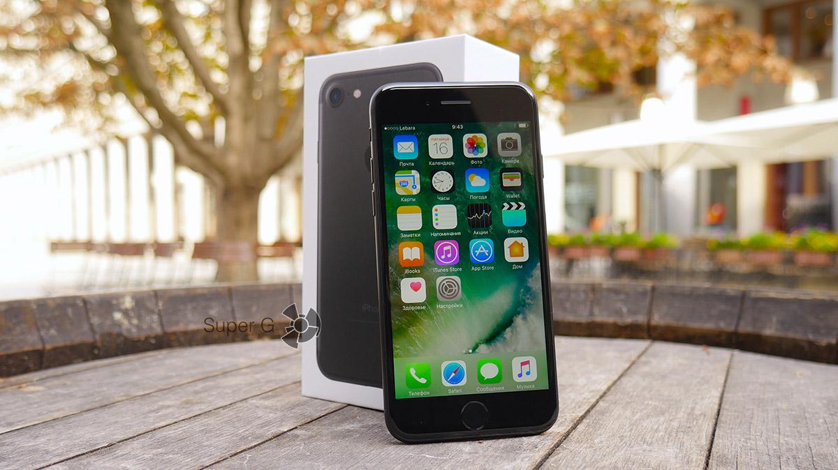 Черный iPhone 7 на 32 ГБ распаковка