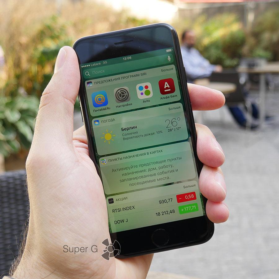 Управление iPhone 7