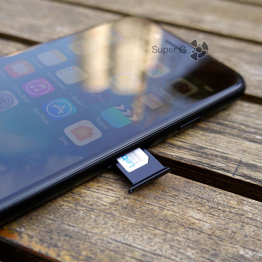 iPhone 7 поддерживает Nano SIM-карты