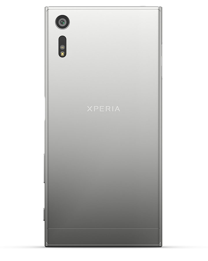 Sony Xperia XZ серый