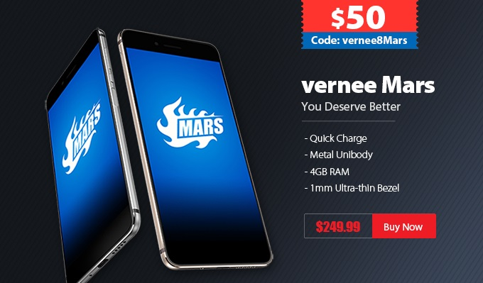 Vernee Mars - скидка на покупку