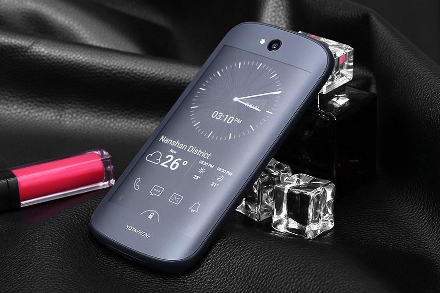 Купить Yotaphone 2 со скидкой