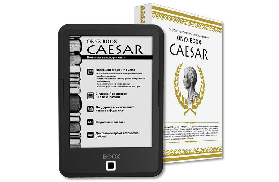 Цена и характеристики ONYX BOOX Caesar