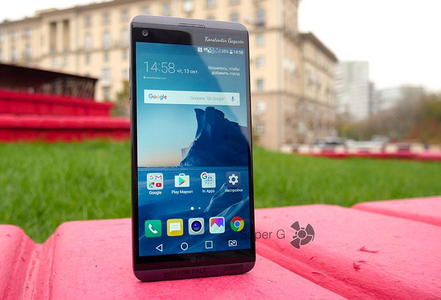 Цена LG V20 в России пока остаётся неизвестной