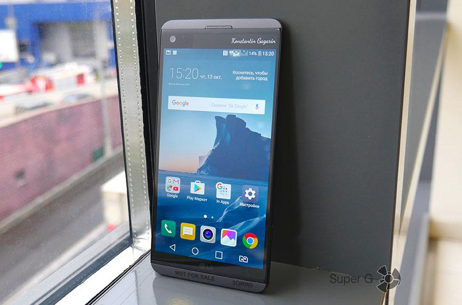 Тест дисплея LG V20