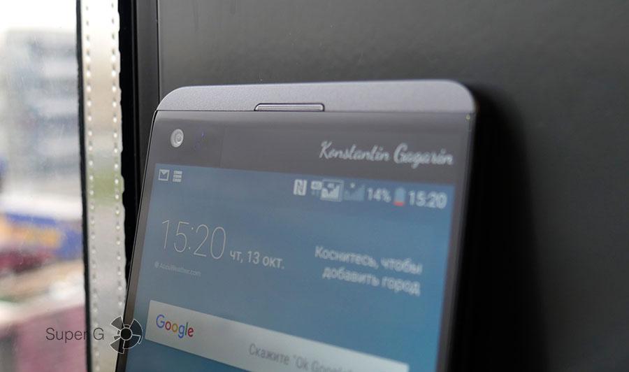 Фронтальная камера LG V20 с широким углом в 120 градусов