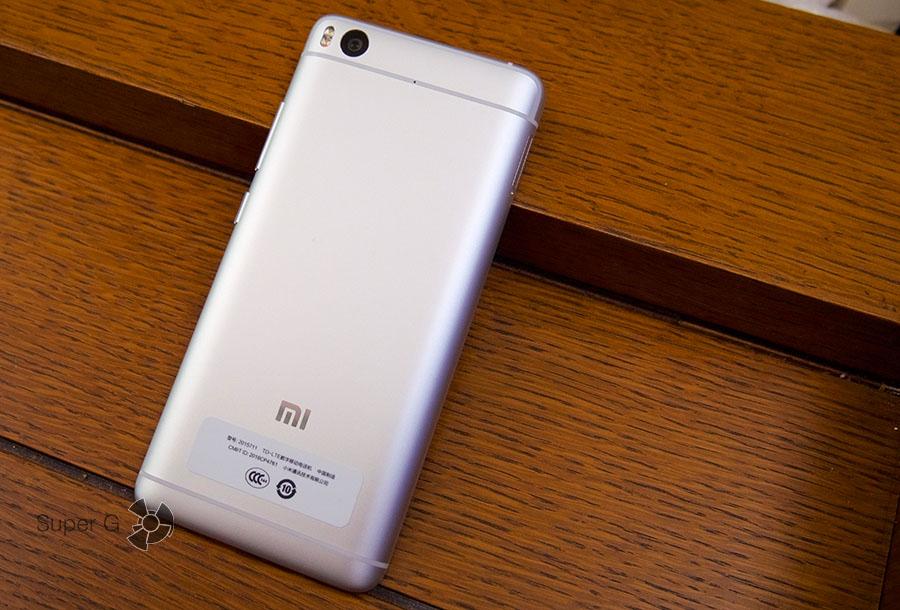 Цельнометаллический корпус Xiaomi Mi5S