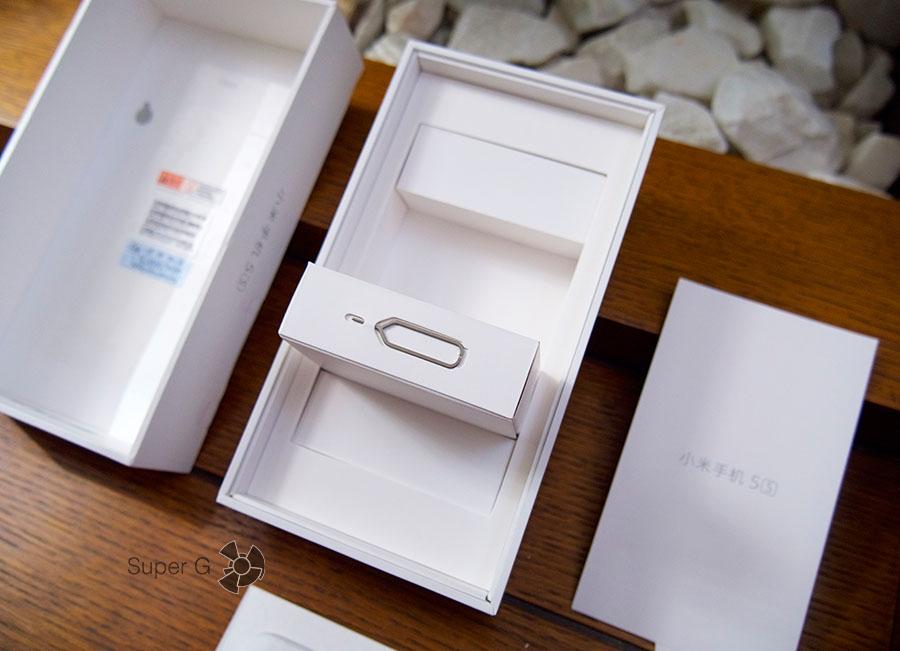 Извлекатель SIM-карт от Xiaomi Mi5S