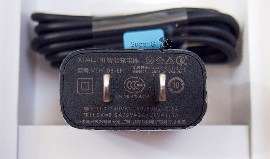 Зарядка (блок питания) для Xiaomi Mi5S