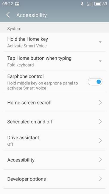 Дополнительные настройки экрана и жестов на Meizu M3E