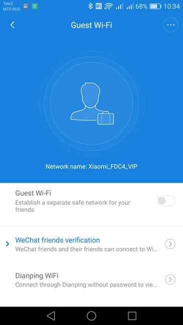 Вход в гостевой Wi-Fi может предоставляться через WeChat