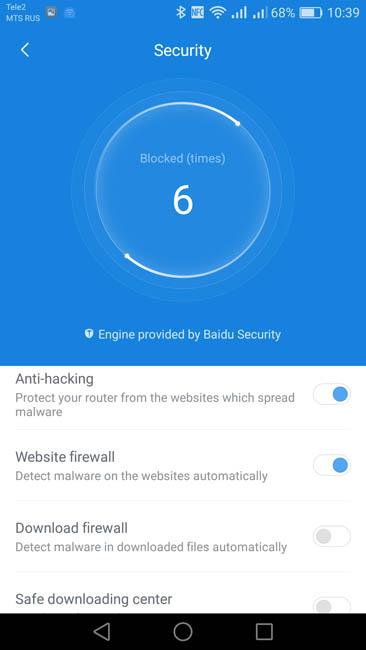 MiWiFi имеет встроенную систему безопасности